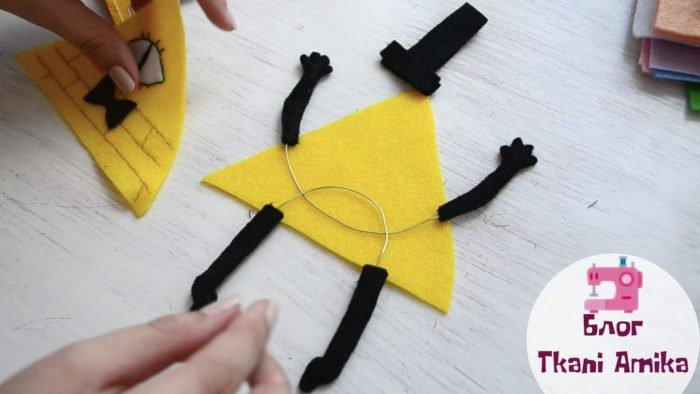 Мастер класс по созданию фетровой игрушки Билл Шифр