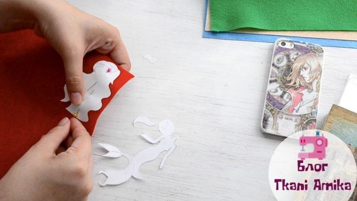 Вырезаем по выкройкам детали нашей будущей игрушки