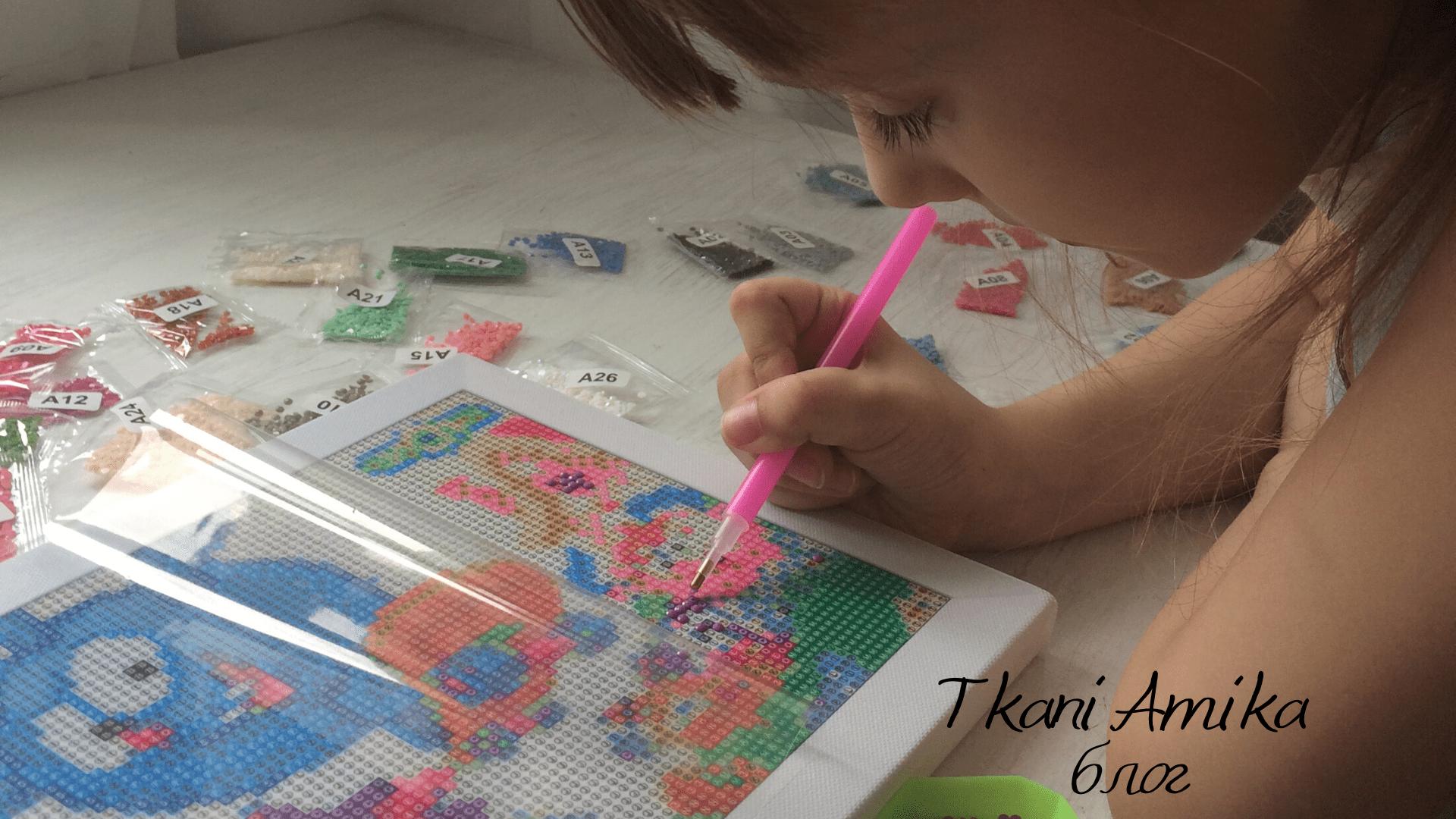 Алмазная вышивка для детей тестируем