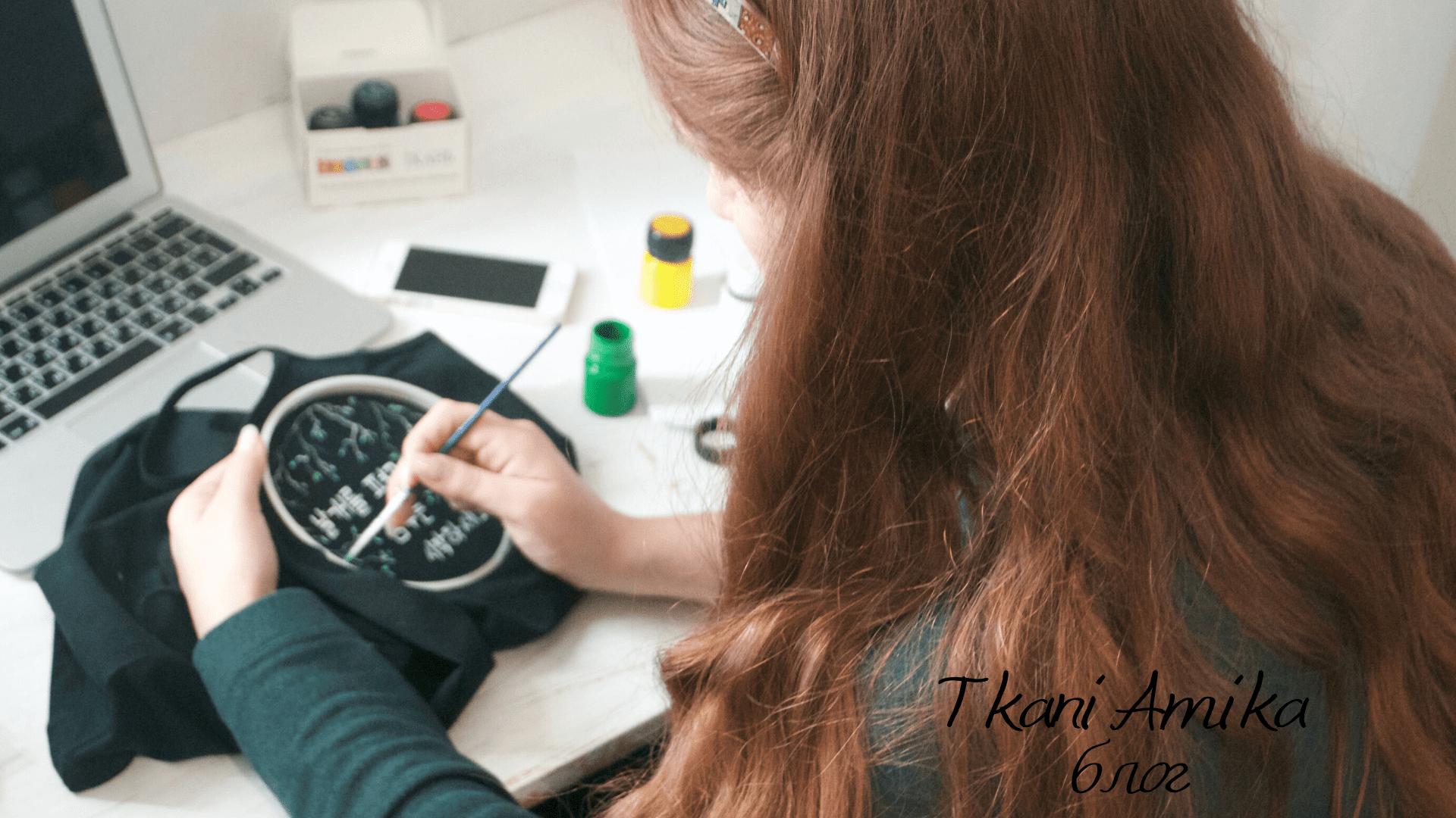 Роспись одежды акриловыми красками