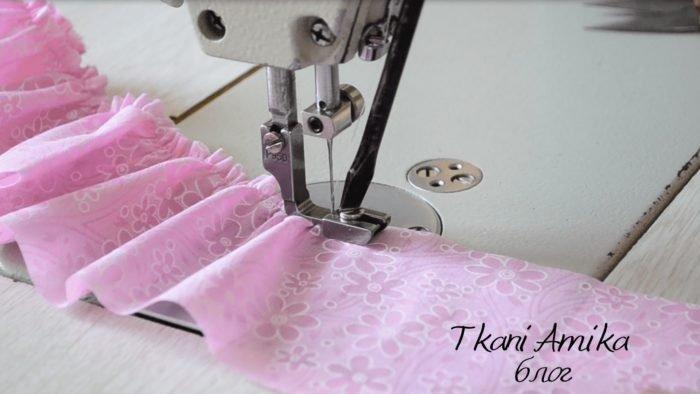 Лапка швейная для сборки