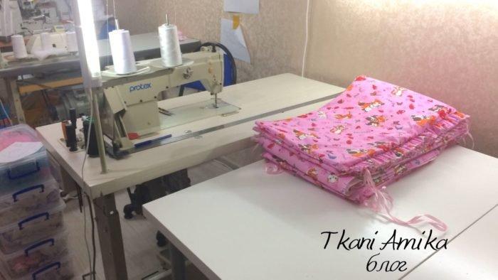 Моя домашняя швейная мастерская