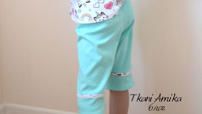 Как сшить брюки из трикотажа дома