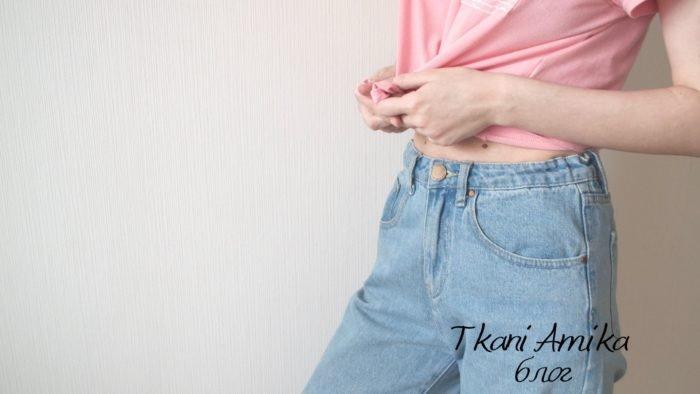 Ушили джинсы в талии