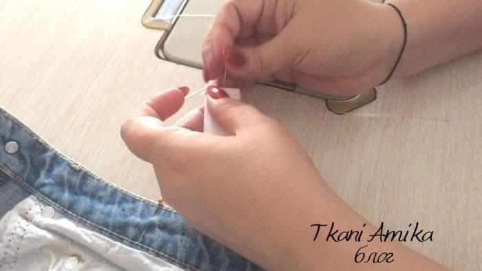 Пришиваем пуговицу на эластичную тесьму