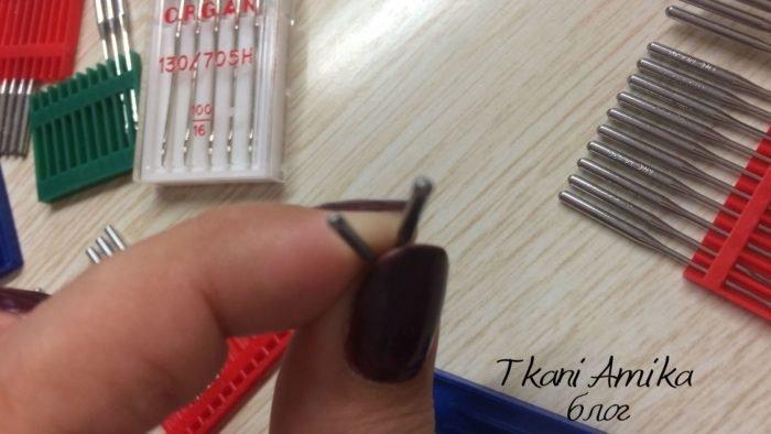 Иглы для шитья