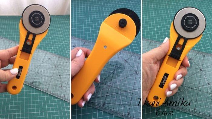 Роликовый нож фирмы Olaf