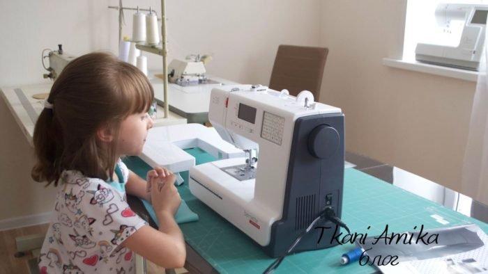 Регулировка скорости шитья