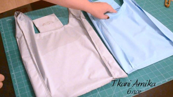 Два способа стачать детали кроя сумки